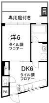 日ノ岡グリーンハイツ203号(白黒)