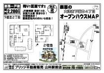140831_大津市下阪本2丁目 2号地2280万(裏)
