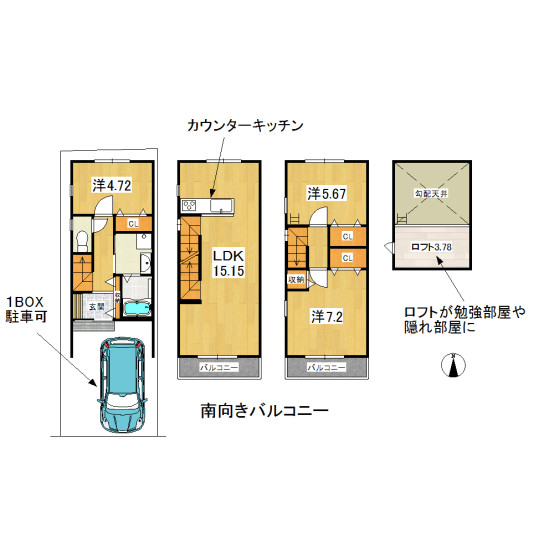 山科区西野山南畑町 新築プラン文言入り(リアル)