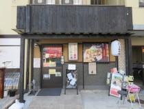 170225_コーポにんにく豚丼店 (1)