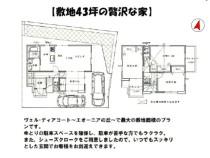 madori_6990-640x480