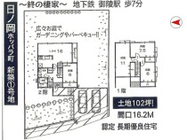 madori_6994-640x480