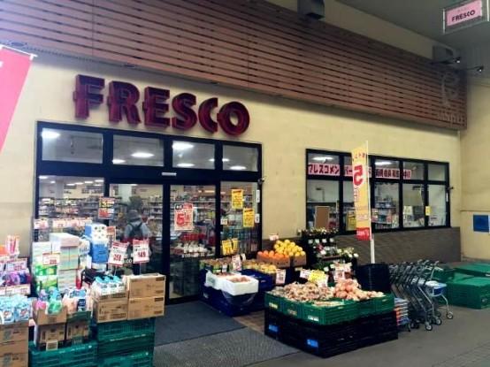 三条商店街フレスコ