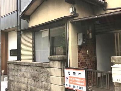円町駅 徒歩5分