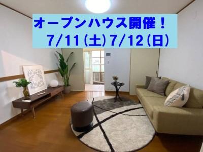7/11(土)7/12(日)オープンハウス開催! 一戸建 山科区椥辻西潰