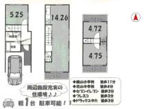 京都市山科区西野楳本町1980