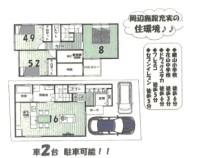 北花山六反田町3198