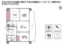 ライオンズマンション山科音羽1--号室