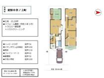 京都市山科区東野中井ノ上町 1,980万円