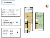 京都市山科区川田菱尾田460