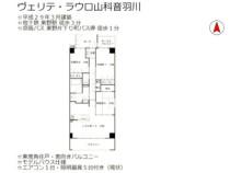 ヴェリテ・ラウロ山科音羽川 5--号室