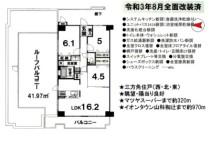 グランドメゾン京都山科 6--号室2480